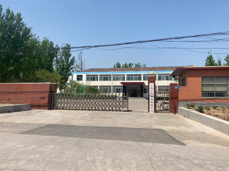 工厂门口和办公楼1